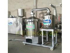 家用燃气蒸酒机小型移动烤酒机