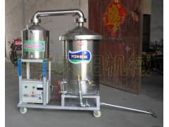 新型电锅蒸酒机双层锅烤酒器