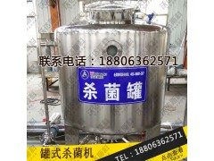 供应酸奶生产线中央厨房加工设备,酸奶加工设备