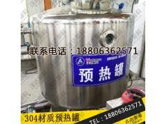 中央厨房专用全套酸奶生产线,酸奶全套加工设备