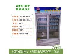 浩博酸奶机