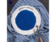 宾美出口级藻蓝蛋白blue spirulina powder
