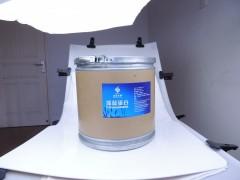 宾美藻蓝蛋白藻蓝素生产厂家