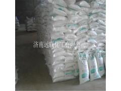 小苏打 食品添加剂原料 厂家直销