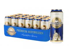 德国原装进口啤酒 天鹅城堡 整箱装黑啤500ml*24听