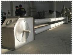 管链式输送机 重钙、轻钙链式输送机 密封管链运输机