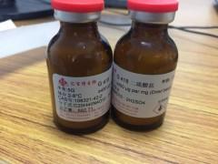 汇百试剂|G-418|108321-42-2|硫酸盐