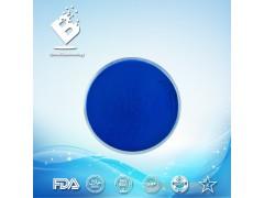 宾美食品着色剂饮料专业色素藻蓝素藻蓝蛋白