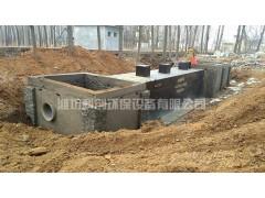 疾控中心污水处理设备现场建设
