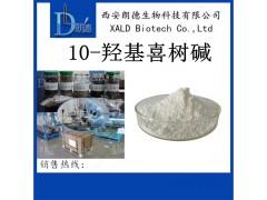 【1g/起】98% 10-羟基喜树碱 19685-09-7
