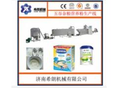 营养米粉生产线优势  营养米粉生产线参数