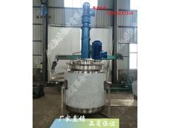 环氧树脂反应釜1000L 不锈钢胶水搅拌罐