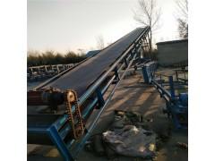 高度升降式皮带输送机 砂石装卸车皮带输送机
