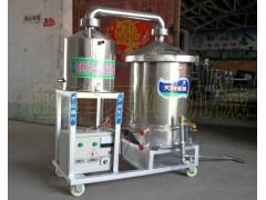 小型移动式双层锅电气两用蒸酒机