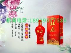 杜康陈酿红韵 42/50度浓香型白酒   供应