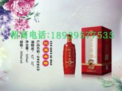 杜康陈酿红钻 42/52度浓香型白酒   供应