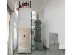 供应GB7251母线槽燃烧试验装置