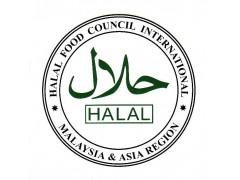 国际HFCI Halal清真认证