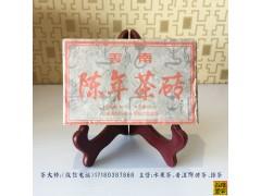 云南陈年茶砖普洱茶