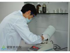 石墨含水率测定仪
