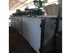 供应 网带式多层烘干机 大枣烘干机 连续式药材烘干机