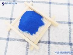 宾美食品级螺旋藻提取物藻蓝蛋白