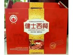 西餐礼品盒