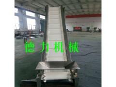 橡胶皮带爬坡输送机重型链板爬坡机提升上料