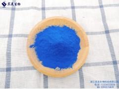 宾美天然食用色素藻蓝色素