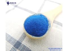 宾美食品着色藻蓝色素