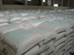 厂家直销硫酸锰食品级粉色粉末硫酸锰生产厂家生产硫酸盐