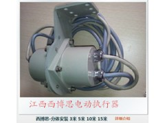 德国西博思2SA5011-5CD00-4BB3-Z电动执行器