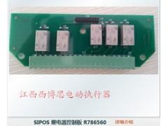 西博思SIPOS 继电器控制板 2SY5014