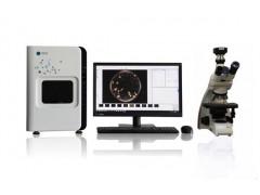 MAS-H2生物综合分析联用仪