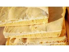 厂家直销纯天然蜂蜜糕