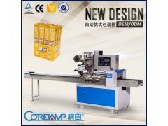 膨化薯片自动包装机械 薯片多功能包装机 薯片带插角自动包装机
