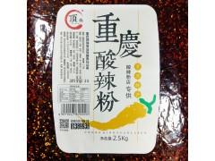 顶珠正宗重庆酸辣粉调料包2.5kg袋装商用麻辣调味料