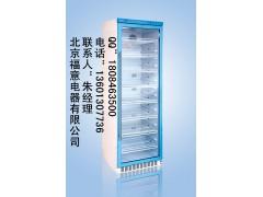 标液恒温箱 标液恒温储藏箱