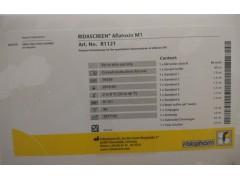 RIDASCREEN 霉菌毒素检测试剂盒