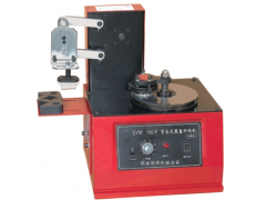 TDY-380纸盒纸杯打码机-易拉罐罐头电动移印机