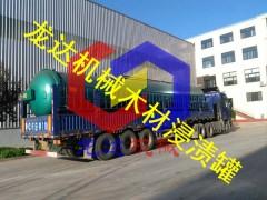 大型高压木材防腐罐生产厂家龙达机械20年品质保证