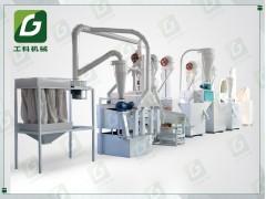 玉米碴(糁,茬)生产线 玉米渣成套加工机组