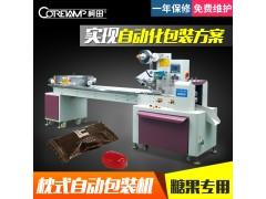 高速压缩面膜转盘自动包装机 KT-250E糖贝片自动包装机