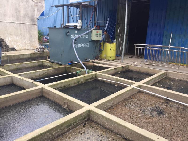 组合装屠宰污水处理设备
