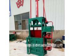 耐用的液压打包机   打包机使用方法   全自动打包机