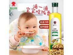 山东香达人食品科技面向全国招商