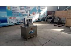 肥牛成型机 价格合理品质保证