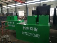 集成型污水处理设备100吨/天