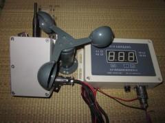 FC-1W-2无线风速仪