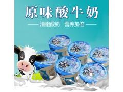欧亚酸牛奶_云南绿色健康酸奶供应